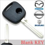 【DM便送料無料】 高品質ブランクキー スズキ 1穴 ワイヤレスボタン スペア キー カギ 鍵 純正 割れ交換に