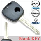 【DM便送料無料】 高品質ブランクキー マツダ AZワゴン 1穴 ワイヤレスボタン スペア キー カギ 鍵 純正 割れ交換に