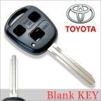 【DM便送料無料】 高品質ブランクキー トヨタ ヴォクシー 3穴 ワイヤレスボタン スペア キー カギ 鍵 純正 割れ交換に キーレス