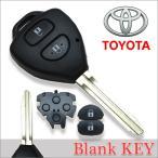 【DM便送料無料】 高品質ブランクキー トヨタ ヴォクシー 2穴 ワイヤレスボタン スペア キー カギ 鍵 純正 割れ交換に キーレス