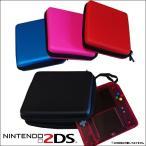【ゆうメール送料無料】ニンテンドー2DS 専用 ハードケース 2DS Nintendo2DS 任天堂2DS 任天堂 ケース カバー ハード ハードカバー