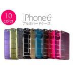 【DM便送料無料】iPhone6 アルミ デザイン ハードケース レアケース おしゃれ デザイン スマホケース レディース 保護