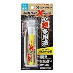 (セメダイン接着剤) 耐熱耐水耐衝撃 弾性接着剤 20ml (プラスチック/金属/石材/木材)
