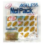 穀物用 鮮度保持剤(ネルパックシリーズ30kg用) 1個入 玄米・白米などの穀物長期保存