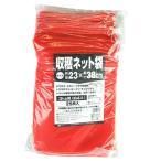 収穫袋 収穫ネット袋 3kg用 25枚入 23cm×38cm 赤色 (野菜収穫袋 果実収穫袋 ネット収穫袋 みかん収穫袋 ぶどう収穫袋)