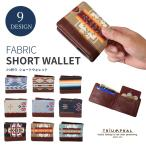 財布 メンズ ショートウォレット 二つ折り コンパクト メンズ財布 レディース ネイティブ柄 【TRIUMPHAL】