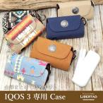 IQOS3 ケース iqos3ケース 新型 iqos3 対応 ケース ネイティブ 全部 収納 カラビナ付き