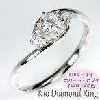 婚約指輪 ダイヤ 指輪 レディース 人気 エンゲージリング ダイヤモンド 誕生日プレゼント リング 10金 10K K10 ゴールド 大粒ダイヤ ピンキー