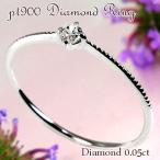リング レディース 指輪 ダイヤモンドリング プラチナ ピンキーリング エンゲージ 婚約指輪 アンティーク調 細身