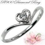 リング レディース 指輪 ダイヤモンドリング プラチナ ピンキーリング  ハート 一粒ダイヤ 細身