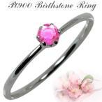 エンゲージや婚約指輪におすすめピンクサファイアリング♪