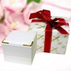 指輪用 ジュエリーケース 化粧箱付き ラッピングプレゼント