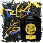 ≪送料無料≫マリアージュフレール ボレロ 100g / 紅茶 フレーバーティー ギフト プレゼント フランス