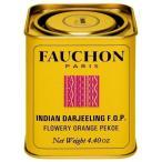 FAUCHON(フォション) ダージリン 125g リーフ 缶入り 紅茶 ゴールデンチップ フランス パリ ストレート ミルクティー