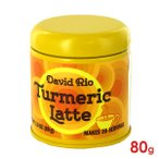 David Rio デビッドリオ ターメリックラテ 80g 缶入 オーガニックスパイス ターメリック アーユルヴエーダ 抗炎症作用 薬効の高いクルクミン
