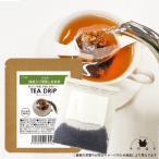 深蒸し抹茶入玄米茶 ティードリップ 1杯分 日本茶
