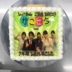 写真ケーキ 4号(12cm)  生クリーム/チョコクリーム スクエア