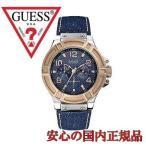 ゲス・メンズ腕時計売れ筋ナンバーワンアイテム