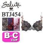 ワコール wacoal サルート salute  BTJ454(54シリーズ)P-UP プッシュアップ 3/4カップブラジャー 魔術師のエロス BCカップ