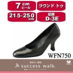 wacoal/ワコール success walk/サクセスウォーク WFN750 ビジネスパンプス ラウンド・トゥタイプ ヒール7cm 足囲D-3E
