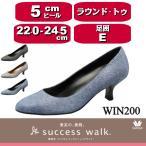 wacoal/ワコール success walk/サクセスウォーク WIN200 ビジネスパンプス ラウンド トゥ タイプ ヒール5cm 足囲E