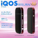 ショッピングアイコス シール アイコス シール AngeJapan 全面タイプ 新旧対応 ケース IQOS スキン カバー ブランド アンジュ AJ-02008 カーボンブラック&クロムレッド