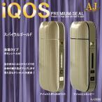 ショッピングアイコス シール アイコス  シール Ange Japan 全面タイプ 新旧対応 ケース IQOS スキン カバー ブランド アンジュ AJ-20006 スパイラルゴールド