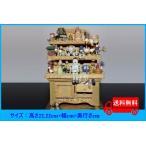 ディズニー フィギュア ピノキオ・ゼペットのおもちゃ作品 WDCC 11K-41315-0