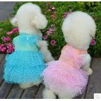 犬服セール ドット柄キャミワンピ水玉フリルレースSサイズリボンフリルキャミワンピ春夏愛犬用ワンピース