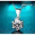ネックレス レディース アレルギーフリー czダイヤモンド シルバー925 ペンダント クリスマスプレゼント