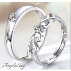 ショッピング指輪 指輪 レディース メンズ ペアリング シルバー925 アレルギーフリー czダイヤモンド 天使の羽 サイズフリー クリスマス