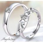 對飾 - 指輪czダイヤモンド天使の羽ペアリングサイズフリーシルバー925プラチナ仕上げ
