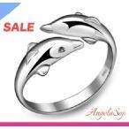 ショッピング指輪 指輪 レディース リング シルバー925 イルカ ハワイアン 海 サイズフリー 送料無料 アレルギーフリー ホワイトデー
