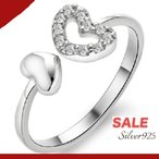 ショッピング指輪 指輪 レディース リング シルバー925 ハート czダイヤモンド サイズフリー 送料無料 アレルギーフリー ホワイトデー