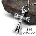 ネックレス メンズ クロムハーツ風 クロス 十字架 316ステンレス高品質 送料無料 アレルギーフリー