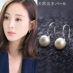 淡水真珠パールピアス レディース さがり 結婚式 上品 シルバー925 送料無料 アレルギー