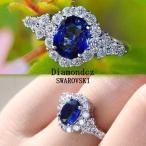 指輪 レディース サファイアカラーブルー藍色czダイヤモンド スワロフスキー楕円リング シルバー925 女性 送料無料