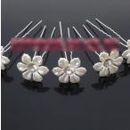 髪飾りフラワーヘアアクセサリーホワイトパールの花飾り / 4個セット