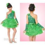 ダンス衣装/女の子キッズジュニアDS 2点で送料無料 ミニドレス 結婚式ドレス/かわいい/ワンピース/ステージ/ダンサー