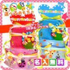 【おむつケーキ オムツケーキ 出産祝い】出産祝い(出産祝) 名入れ無料 sassy(サッシー)豪華3点 2段 / 男の子 女の子
