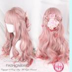 Yahoo!Primp-shopフルウィッグ ロング ブロンド ピンク グラデーション ミックス 金髪 ゆるウェーブ かつら コスプレ ゆめかわいい  wig カツラ  耐熱ウィッグ