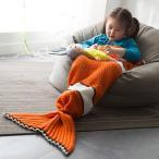 大人気 マーメイド ブランケット 子供用(140*70cm)マーメイド ニット 人魚 ブランケット 子供 寝袋 ひざ掛け 可愛い人魚デザインブランケット