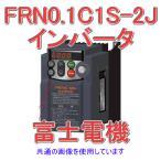 富士電機 FRN0.1C1S-2J FRENICシリーズインバータ NN
