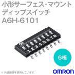 取寄  オムロン(OMRON) A6H-6101 形A6H超薄型 スライド ディップスイッチ フラットタイプ6極 (白) NN