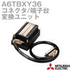 三菱電機 A6TBXY36 コネクタ/端子台変換ユニット NN