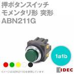 IDEC (アイデック/和泉電機) ABN211 Φ30シリーズ 押ボタンスイッチ (突形) NN