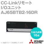 取寄 三菱電機 AJ65BTB2-16DR CC-LinkリモートI/Oユニット (DC入力/接点出力) (入出力点数: 16点) (端子台タイプ) NN