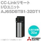 取寄 三菱電機 AJ65DBTB1-32DT1 CC-LinkリモートI/Oユニット (DC入力/トランジスタ シンク出力) (出力点数: 32点) (A2C端子台タイプ) NN