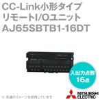 取寄 三菱電機 AJ65SBTB1-16DT DC24V入力ユニット(プラスコモン,マイナスコモン共用タイプ 16極) NN