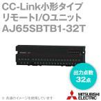 取寄 三菱電機 AJ65SBTB1-32T トランジスタ出力ユニット(シンクタイプ) NN